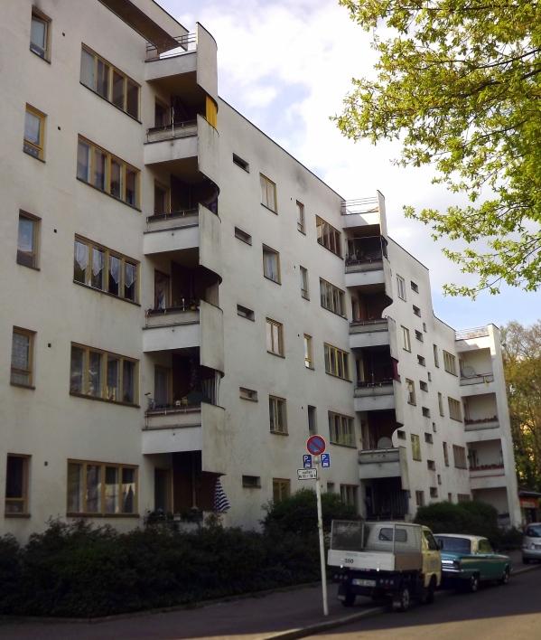 вид на балконы спереди