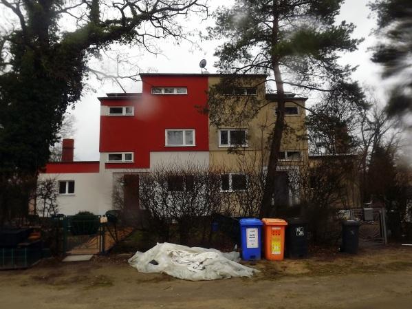половинчатый дом